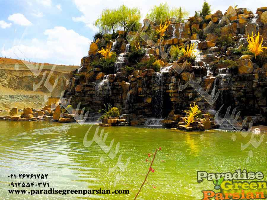 آبشار صخره ای