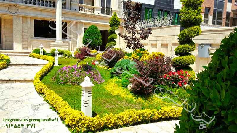 landscaping9 فضای سبز
