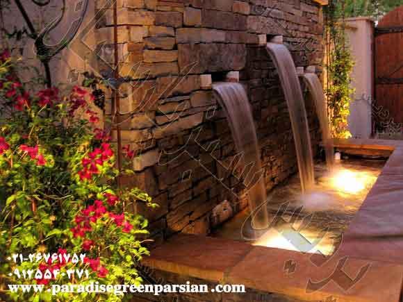 Fountain1 آبنما