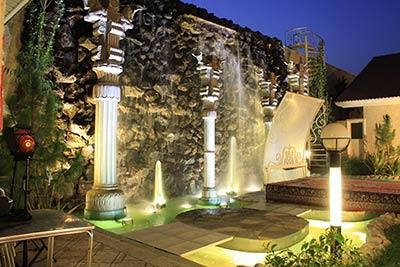 waterfall small 7 Homepage Slider