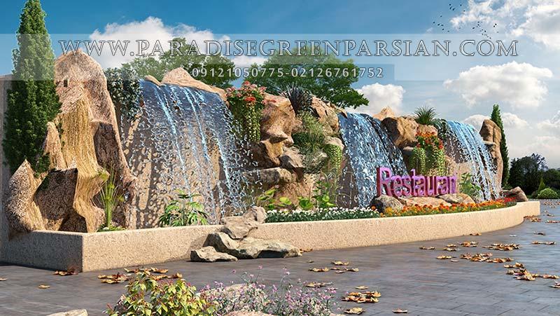 Rocky waterfall 2 آبشار صخره ای